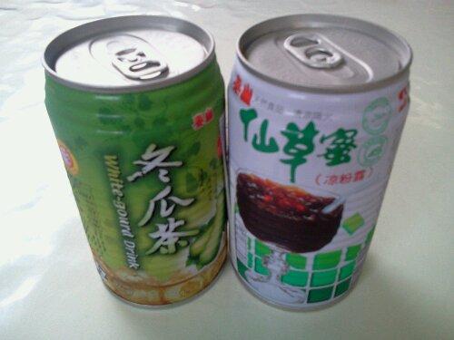 Chá de abóbora e chá de gelatina com ervas chinesas